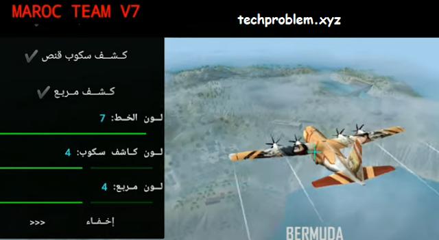 Free Fire Mod Menu Maroc Team V7 VIP Auto Headshot Antiban No Root