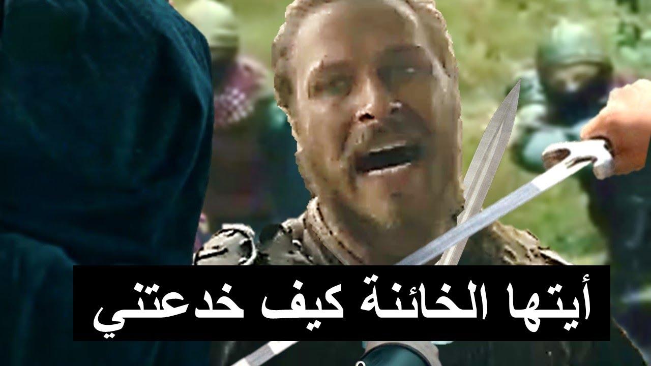 خيانة زويا وموت جكتوغ اعلان 2 مسلسل المؤسس عثمان الحلقة 63 | كشف خيانة حاكم بيلاجيك