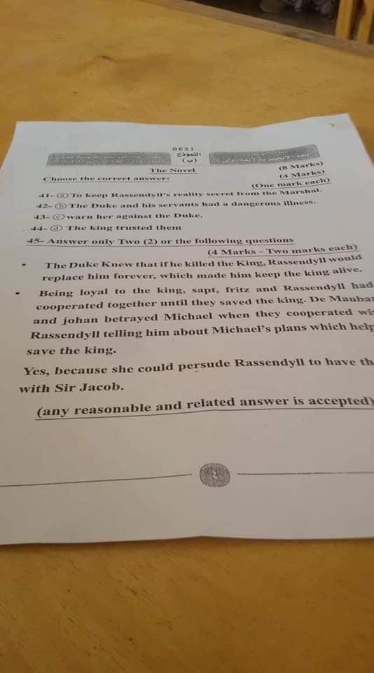 نموذج الإجابة الرسمي لامتحان اللغة الانجليزية للصف الثالث الثانوي 2019 3