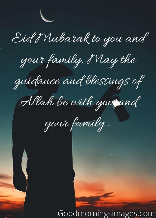 eid mubarak wishes sms