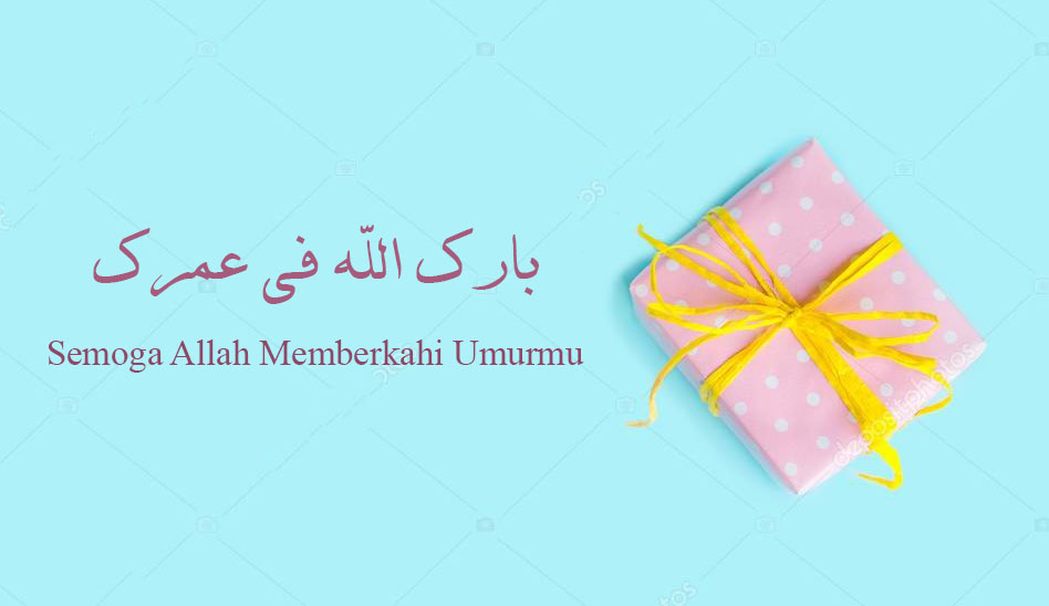 tulisan arab barakallah fii umrik