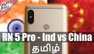 Xiaomi Redmi Note 5 Pro India vs China