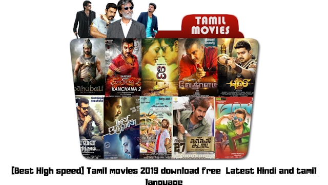 Tamil movies 2019 download free