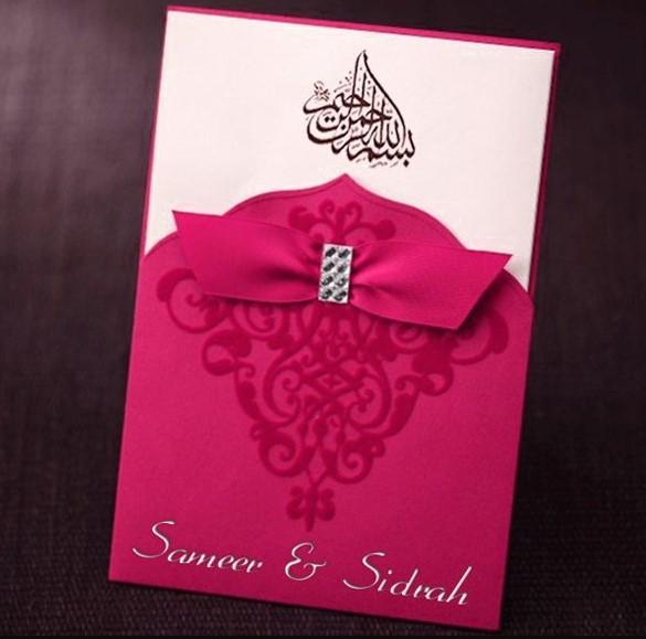 25 Contoh Desain Dan Kata Kata Dalam Undangan Pernikahan Islami