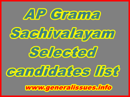 Selected-candidates-list