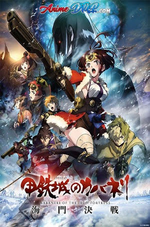 Kabaneri of the Iron Fortress - The Battle of Unato (03/03) [Lat/Cast/Ing/Jap+Sub] [WEB-DL 1080p]