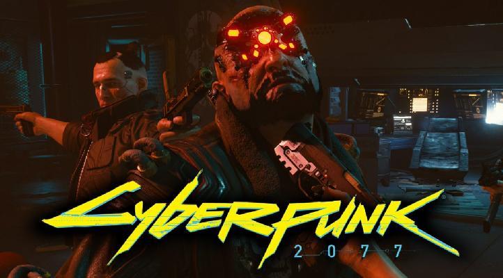 Cyberpunk 2077 Guide. How to Free Brick?