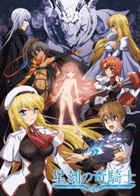 جميع حلقات الأنمي Seikoku no Dragonar مترجم
