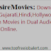 DesireMovies:Download Free Movies in Gujarati,Hindi,South,Hollywood,Web series dual audio in 720p and 300mb in Online All Quality Available in DesireMovies.