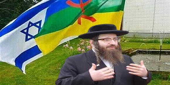 Berber Jews اليهود الامازيغ Juifs berbères yennayer 2970 amazigh