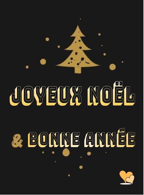 Carte de Noël et Textes de vœux 2020