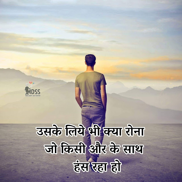 two line shayari, two line hindi shayari, two line shayari hindi, two line shayari in hindi, two line love shayari, two line shayari for love, two line shayari love, two line shayari on love, two line sad shayari, two line shayari sad, two line shayari romantic, two line shayari urdu, two line urdu shayari, two line shayari in urdu, two line shayari collections hindi, two line shayari in hindi font, two line shayari on zindagi, two line shayari on life, two line shayari of ghalib, two line shayari in punjabi, two line shayari attitude, two line shayari dp, two line shayari on nature, two line shayari in hindi on love, two line shayari on muskan