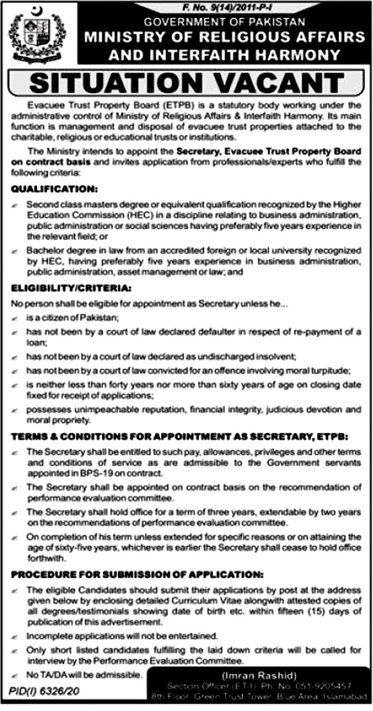 Ministry of Religious Affairs and Interfaith Harmony New Jobs 2021 For Secretary  ETPB