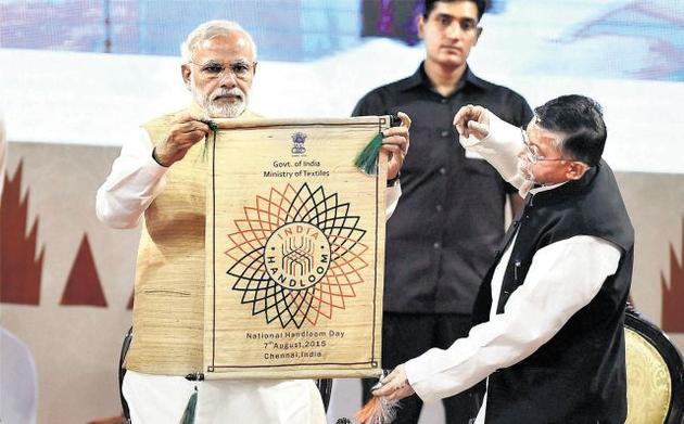 इंडिया हैंडलूम ब्रांड का शुभारंभ करते हुए प्रधानमंत्री
