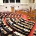 """Οριστικό ΤΕΛΟΣ στις ζωές και το όποιο μέλλον των Ελλήνων: Εγκρίθηκε το πολυνομοσχέδιο με 153 """"ΝΑΙ"""""""