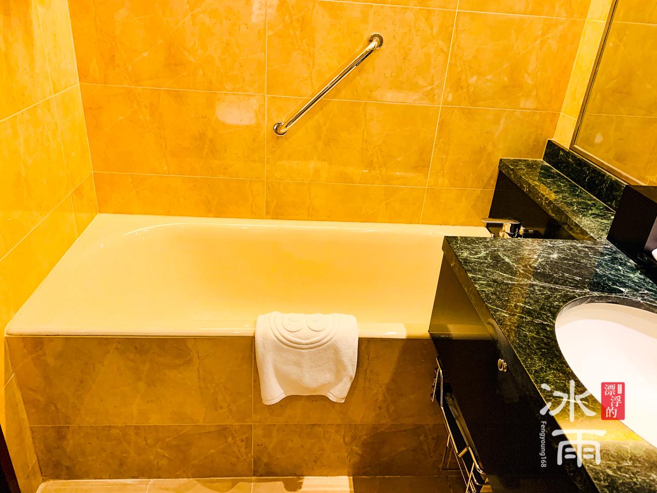 福華大飯店|浴缸