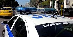 Στο Αυτόφωρο Μονομελές Πλημμελειοδικείο Θεσσαλονίκης παραπέμφθηκε να δικαστεί ένας 34χρονος υπήκοος Τουρκίας ο οποίος συνελήφθη επειδή αυνα...