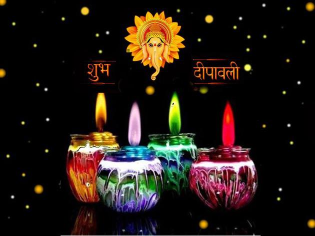 Diwali 2017 Greetings