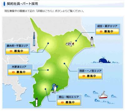 http://doro-chiba.org/nikkan_tag/8316/