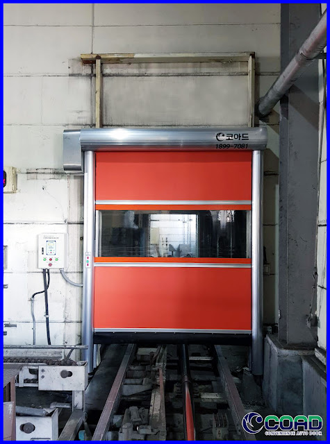 COAD, HIGH SPEED DOOR, RAPID DOOR, ROLLING DOOR, ROLLING SHUTTER, ROLLING UP DOOR, ROLLING UP SHUTTER, SHUTTER DOOR, AUTOMATIC DOOR, INDUSTRIAL DOOR, KOREA, JAPAN, MALAYSIA, INDONESIA, THAILAND, VIETNAM,