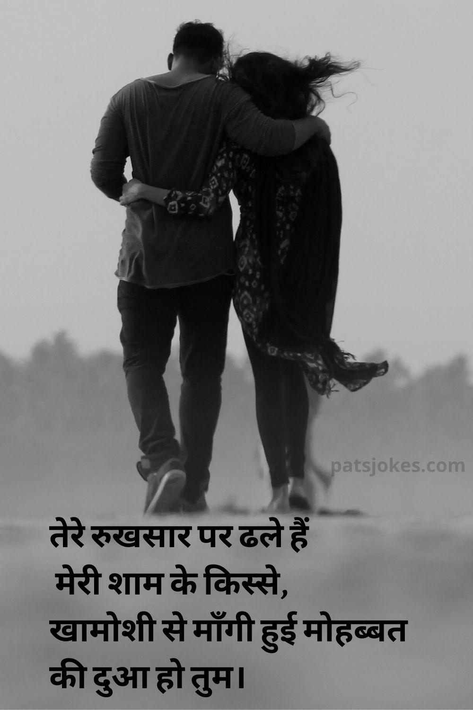shayari romantic,