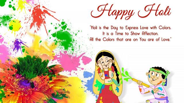 romantic happy holi images