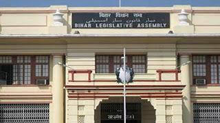 dress-code-for-bihar-assembly-worker