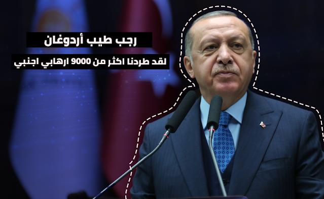 تركيا تطرد الارهابيين