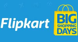 Flipkart - Big shopping days ఫ్లిప్ కార్ట్ మరో బొనంజా.. భారీ ఆఫర్ల ప్రకటన