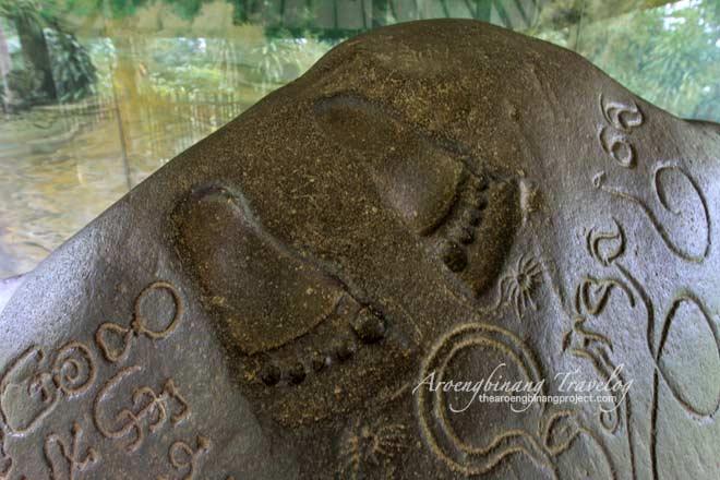 ciaruteun inscription bogor