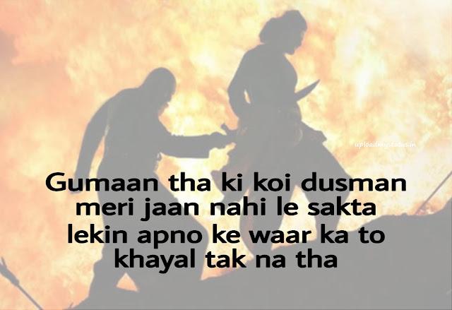 Best WhatsApp Attitude Status in Hindi