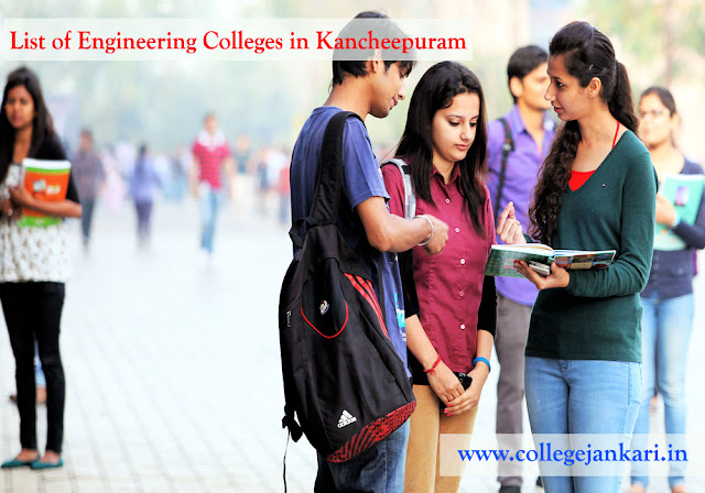 List of Engineering Colleges in Kancheepuram
