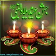 50[+]12 rabi ul awwal 2020-21images.| .Rabi ul awal, 12th rabi ul awal, Rabi ul awwal |  16 Best rabi ul awal images |12 Rabi ul Awal 2020 Date - When is Eid Milad un Nabi 2020.