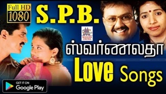 Swarnalatha spb songs | Music Box
