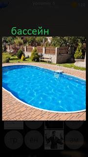 389 фото во дворе дома сделан бассейн 6 уровень