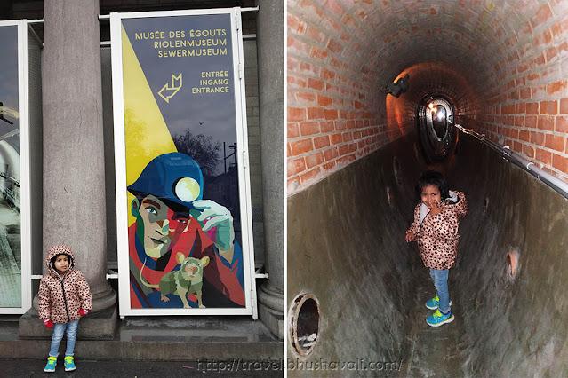 Musee des Egouts Sewer Museum Brussels La Senne