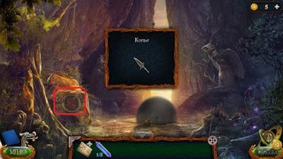 вытаскиваем копье в игре затерянные земли 4 скиталец замок ярла