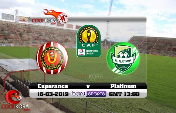 مشاهدة مباراة بلاتينيوم والترجي اليوم 16-3-2019 دوري أبطال أفريقيا