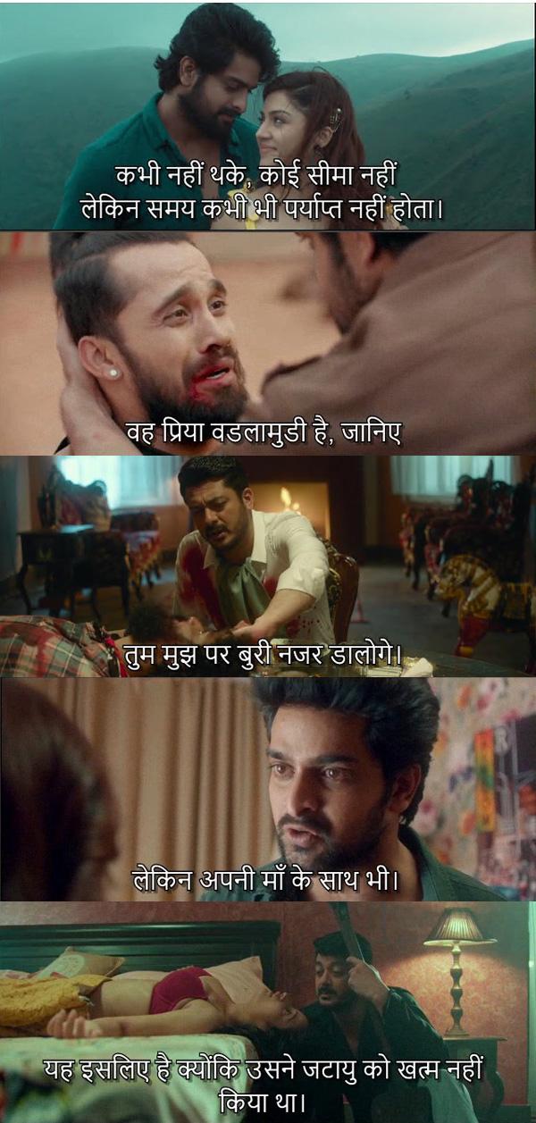 Download Aswathama 2020 ORG Telugu With Hindi Subtitles 720p HDRip 1.2GB movie