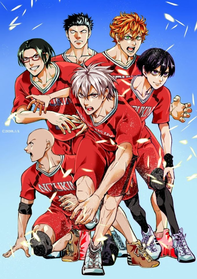 "Shunya Ohira - Fire Bird Lyrics「TV Anime ""Shakunetsu Kabaddi"" OP」"