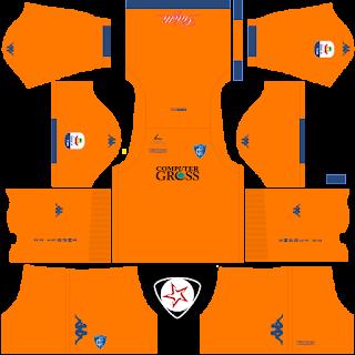 Empoli FC 2018 - 2019 GK Away Kit