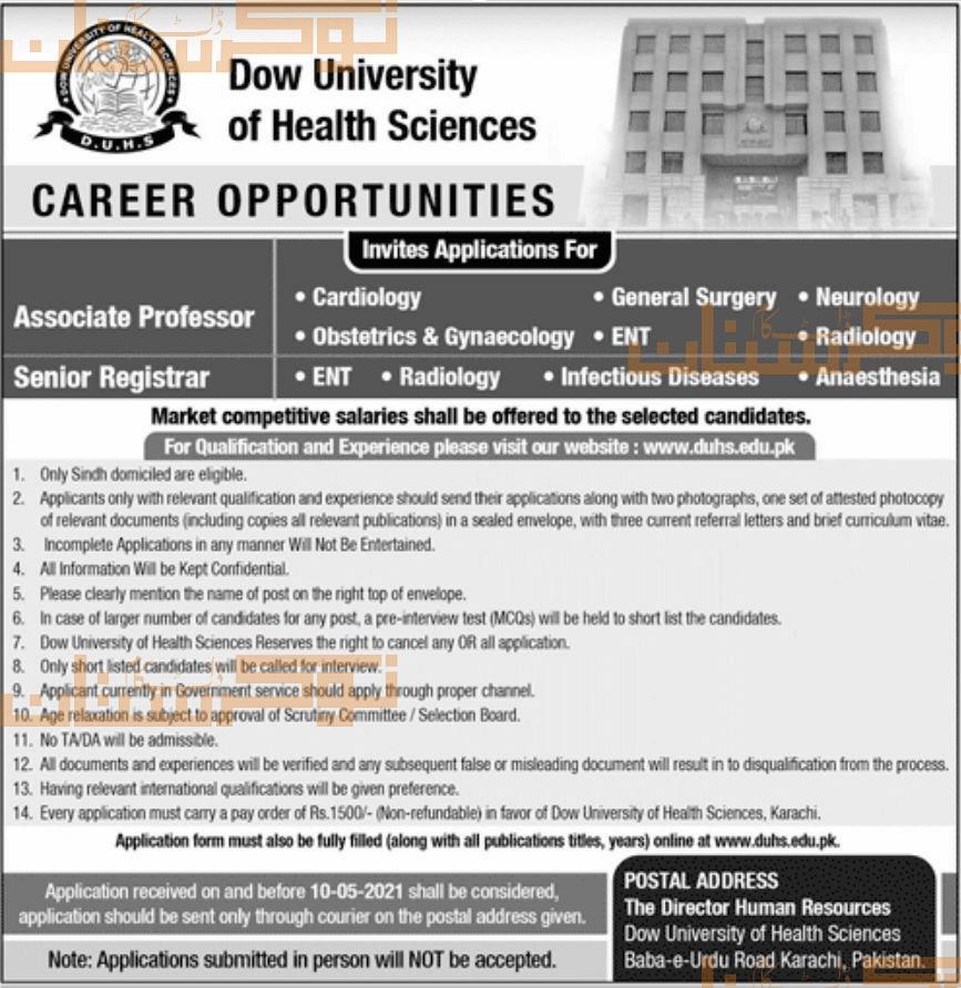 private,dow university of health sciences karachi,associate professor, senior regsitrar,latest jobs,last date,requirements,application form,how to apply, jobs 2021,