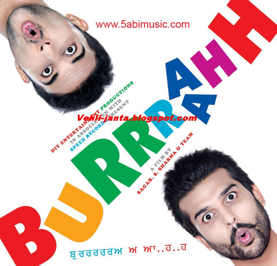 Harish Verma Gurshabad Selfie New Song Download: Burrraahh Full Video Movie 2012
