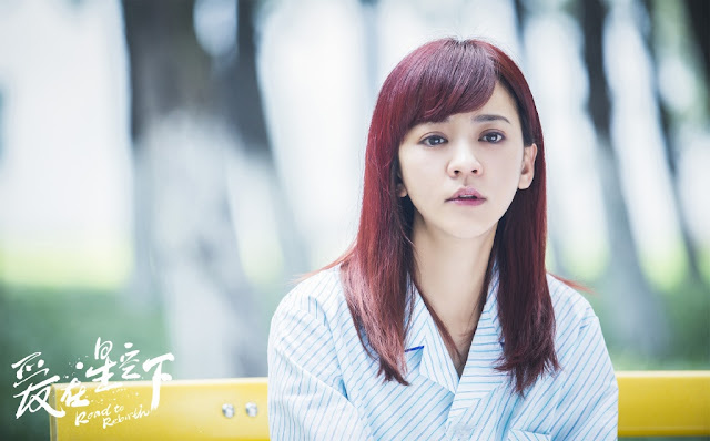 road to rebirth cdrama ivy chen