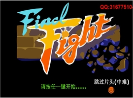 Play Final Fight Game Online