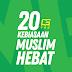 20 Kebiasaan Baik yang Apabila dirutinkan Akan Membuat Kita Menjadi Muslim Hebat Dunia Akhirat