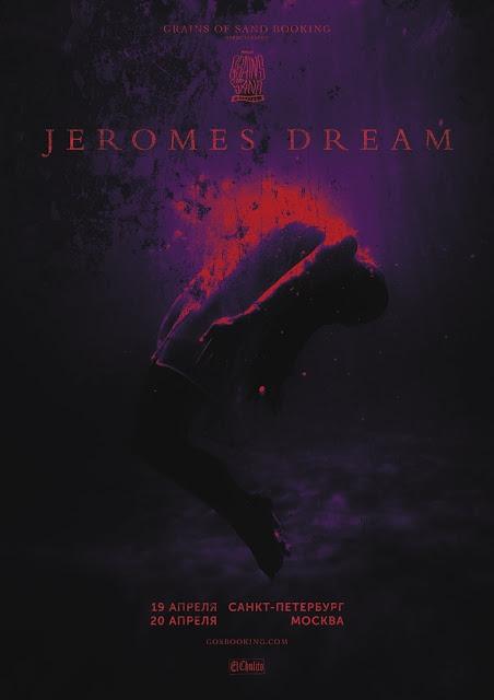 Jeromes Dream в России