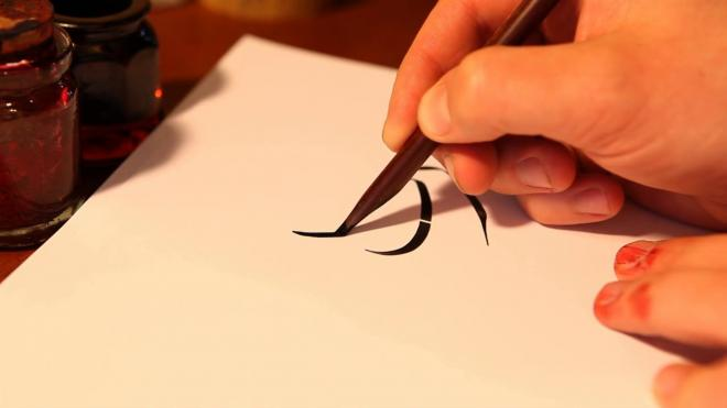 STEPS TO IMPROVE ISLAMIC CALLIGRAPHY:-