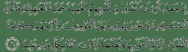 Surat Al-Fath Ayat 26