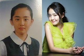 foto pre debut masa kecil moon geun young